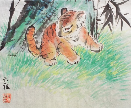 Chinese Painting Tiger Cub