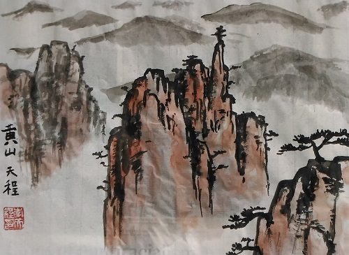 Chinese Painting Huangshan Scenery